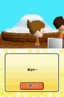 Screenshot Thumbnail / Media File 1 for Tomodachi Collection (JP)(Independent)