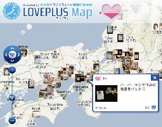 Screenshot Thumbnail / Media File 1 for Love Plus (JP)(Independent)