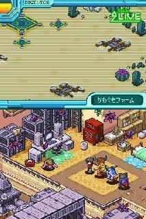 Screenshot Thumbnail / Media File 1 for Digimon Story - Lost Evolution (J)