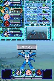 Screenshot Thumbnail / Media File 1 for Digimon Story - Lost Evolution (J)