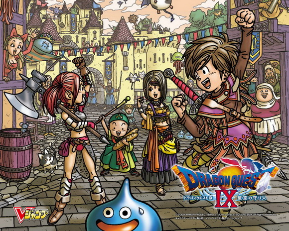 Dragon quest ix red hot poker : Poker symbol