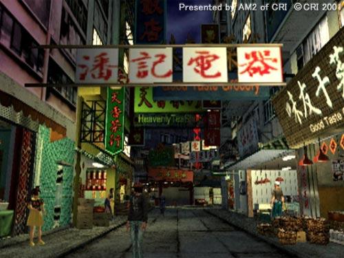 [Obrazek: 51696-Shenmue_2_(PAL)-10.jpg]