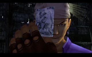 Screenshot Thumbnail / Media File 1 for Shenmue 2 (PAL)