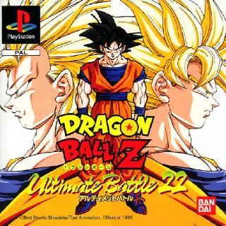 Screenshot Thumbnail / Media File 1 for Dragon Ball Z - Ultimate Battle 22 (E)