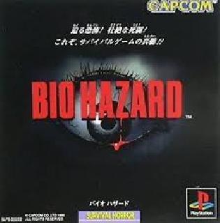 Screenshot Thumbnail / Media File 1 for Bio Hazard (J) (v1.1)