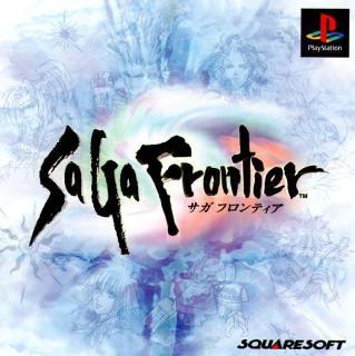 Screenshot Thumbnail / Media File 1 for SaGa Frontier (J)