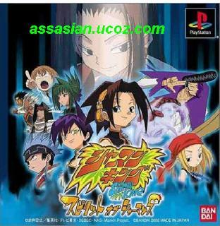 Screenshot Thumbnail / Media File 1 for Shaman King - Spirit of Shamans (J)