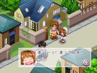Screenshot Thumbnail / Media File 1 for Anime-chic Story 1 - CardCaptor Sakura (Japan) (Disc 2)