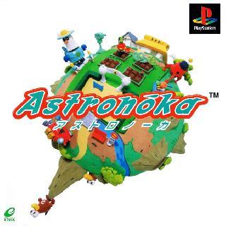 Screenshot Thumbnail / Media File 1 for Astronoka (Japan) (Disc 2)