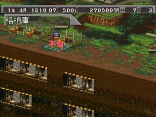 Screenshot Thumbnail / Media File 1 for Azito 3 (Japan)