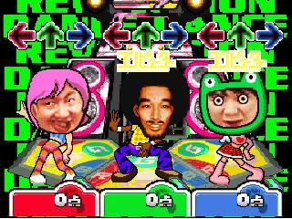 Screenshot Thumbnail / Media File 1 for Bishi Bashi Special 3 (Japan)