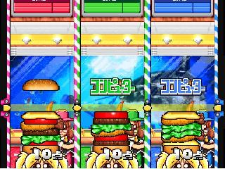 Screenshot Thumbnail / Media File 1 for Bishi Bashi Special 3 (Japan)