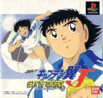 Download Captain Tsubasa J Get In The Tomorrow Torrent PS1 1995
