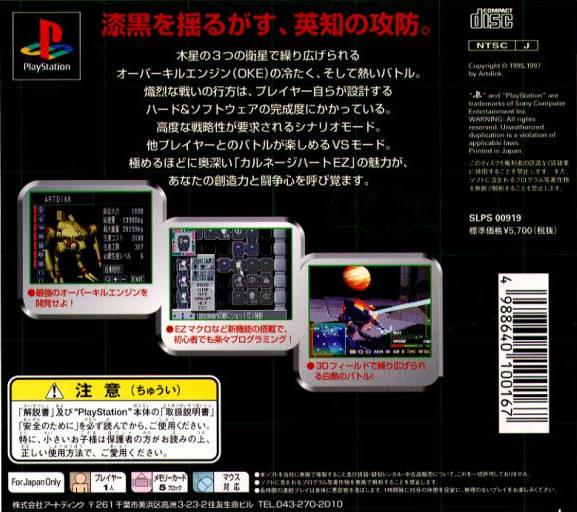 PSone emulator that supports mouse? : emulation