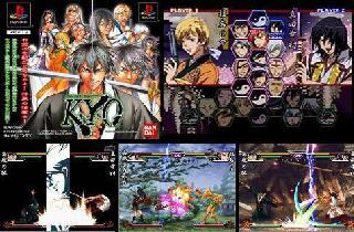 Screenshot Thumbnail / Media File 1 for Samurai Deeper Kyo (Japan)