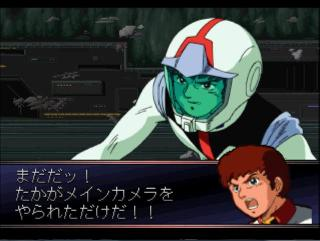 Screenshot Thumbnail / Media File 1 for SD Gundam G-Generation F (Japan) (Disc 1)