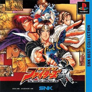 Screenshot Thumbnail / Media File 1 for The King of Fighters Kyo (Japan)