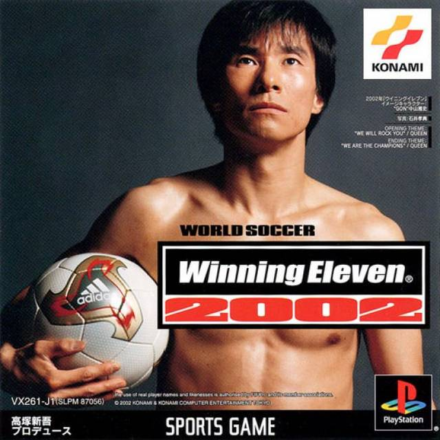 Winning Eleven 2002 Ps1 Soccer Winning Eleven 2002