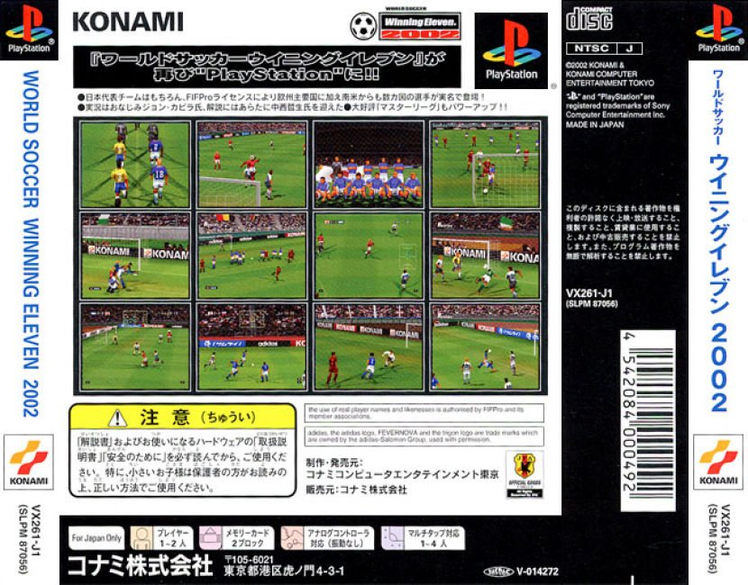 Winning Eleven 2002 Ps2 Soccer Winning Eleven 2002