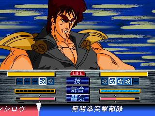 Screenshot Thumbnail / Media File 1 for Hokuto no Ken (J)