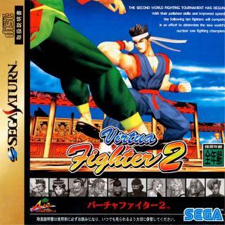 Screenshot Thumbnail / Media File 1 for Virtua Fighter 2 (J)