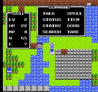 Screenshot Thumbnail / Media File 1 for Dragon Warrior (USA)