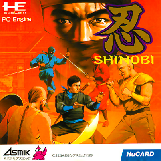 Screenshot Thumbnail / Media File 1 for Shinobi (Japan)