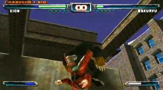 Screenshot Thumbnail / Media File 1 for Bloody Roar Primal Fury
