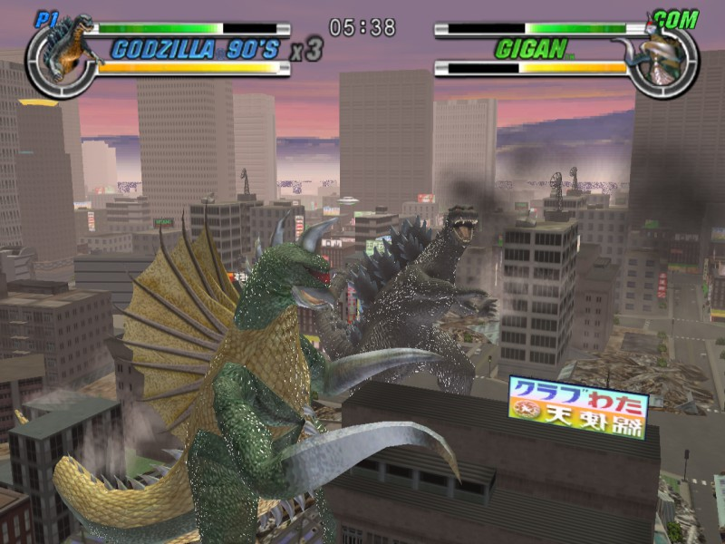 godzilla destroy all monsters pc download