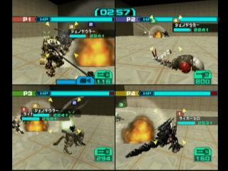 Screenshot Thumbnail / Media File 1 for Zoids Vs. 3 (NTSC-J)