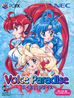 Screenshot Thumbnail / Media File 1 for Voice Paradise - Disc B