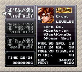 Screenshot Thumbnail / Media File 1 for Chrono Trigger - Crimson Echoes (Fan Made Game)