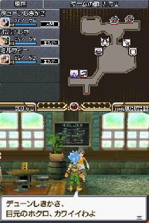 Screenshot Thumbnail / Media File 1 for SaGa 3 - Jikuu no Hasha - Shadow or Light (J)