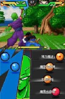 Screenshot Thumbnail / Media File 1 for Dragon Ball Kai - Ultimate Butouden (J)
