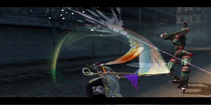 bujingai the forsaken city iso download
