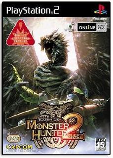 Screenshot Thumbnail / Media File 1 for Monster Hunter (USA)