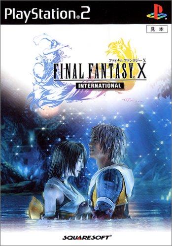 Overdrives (FFX) - Final Fantasy Wiki - Neoseeker