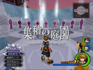 Screenshot Thumbnail / Media File 1 for Kingdom Hearts II - Final Mix+ (Japan)
