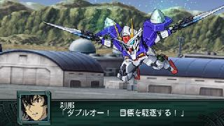 Screenshot Thumbnail / Media File 1 for Super Robot Taisen Z (Japan)