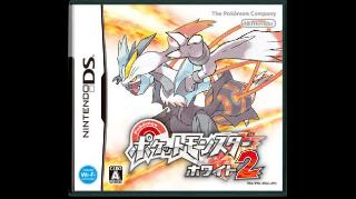 Screenshot Thumbnail / Media File 1 for Pokemon - White 2 (v01)(DSi Enhanced) (J)