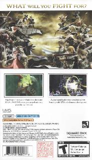 Screenshot Thumbnail / Media File 1 for Dissidia - Final Fantasy (USA)