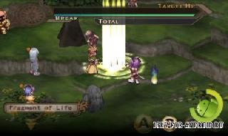 Screenshot Thumbnail / Media File 1 for Blazing Souls - Accelate (USA)