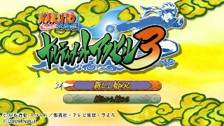 Screenshot Thumbnail / Media File 1 for Naruto Shippuden - Ultimate Ninja Heroes 3 (USA)