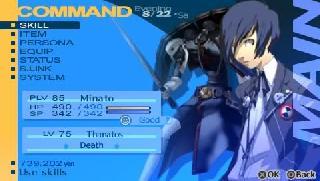 Screenshot Thumbnail / Media File 1 for Shin Megami Tensei - Persona 3 Portable (USA)