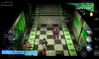 Screenshot Thumbnail / Media File 1 for Shin Megami Tensei - Persona 3 Portable (USA)
