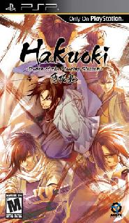 Screenshot Thumbnail / Media File 1 for Hakuoki - Demon of the Fleeting Blossom (USA)