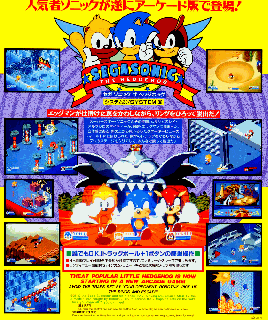 Screenshot Thumbnail / Media File 1 for SegaSonic The Hedgehog (Japan, rev. C)