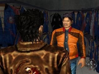 Screenshot Thumbnail / Media File 1 for Shenmue