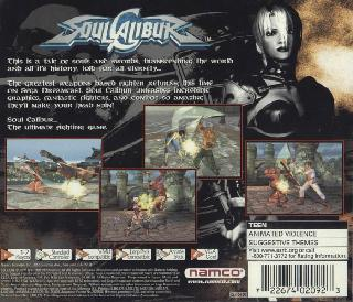 Screenshot Thumbnail / Media File 1 for Soul Calibur