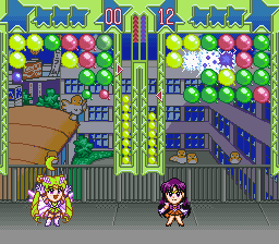 Senshi Sailormoon Sailor Stars - Fuwa Fuwa Panic 2 (Japan) (ST) ROM